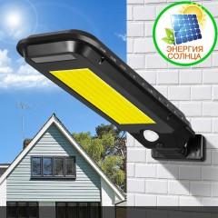 Уличный фонарь 210COB, на солнечной батарее, с датчиком движения, 2 режима