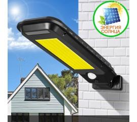 Уличный фонарь 100COB, на солнечной батарее, с датчиком движения, 2 режима