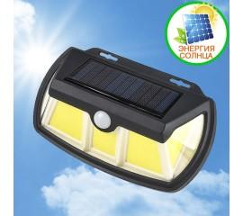 Уличный светильник с объемным светом, 65СОВ, на солнечной батарее, 3 режима, с датчиком движения