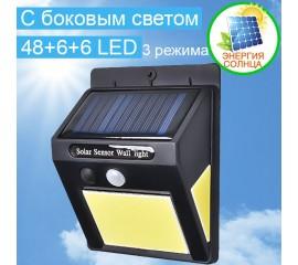 Уличный светильник с боковым светом 48+6+6 LED, на солнечной батарее, 3 режима, с датчиком движения