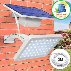 Светодиодный сплит-прожектор на солнечной батарее, яркий постоянный свет (до 12 часов)