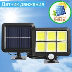 Настенный сплит прожектор 100COB-2, на солнечных батареях, с датчиком движения