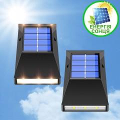 Фасадні світильники (2 шт.), З двостороннім світлом, на сонячній батареї