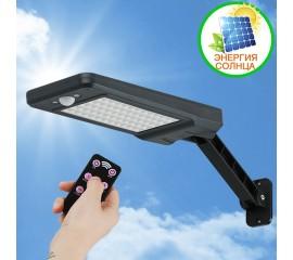 Светодиодный фонарь 60LED, на солнечной батарее, датчик движения, пульт ДУ, 3 режима
