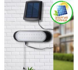 Светодиодная сплит лампа, на солнечной батарее