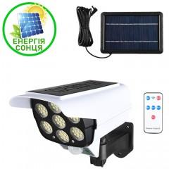 Сппліт ліхтар у вигляді камери спостереження на сонячній батареї, пульт ДУ, датчик руху, 3 режими