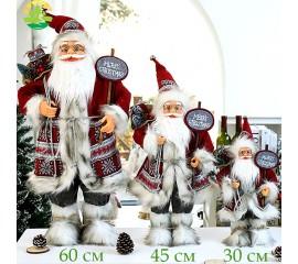 "Фигурка под елку  ""Санта с табличкой"" 45 см"
