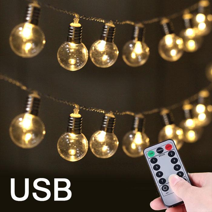 "Гирлянда ""Мини лампочки"" 40 ламп 5 м с пультом д/у USB"