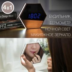 LED часы 4 в 1 - белые