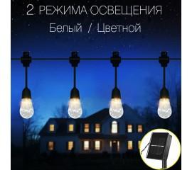 """Светодиодная гирлянда """"Хрустальные лампочки"""" на солнечной батарее. 2 режима (RGB / белый свет), 12 ламп"""
