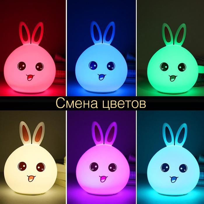 """Ночник """"Кролик - синий"""", с пультом ДУ"""