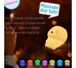 """Ночник """"Massage Dog Light"""""""
