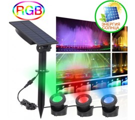 3 водонепроницаемых прожектора RGB, на солнечной батарее
