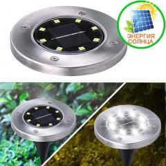 Газонный светильник на солнечной батаре - холодный- белый