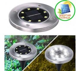 Газонный светильник на солнечной батарее, 8 led - холодный белый