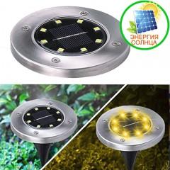 Газонный светильник на солнечной батаре - теплый- белый