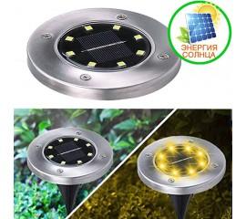 Газонный светильник на солнечной батарее,  8 led- теплый белый
