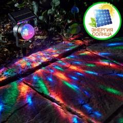 Динамический ландшафтный прожектор на солнечной батарее
