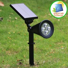 Прожектор для ландшафтного підсвічування на сонячній батареї - теплий білий