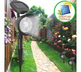 Прожектор для ландшафтной подсветки, на солнечной батареи