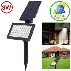 Прожектор на солнечных батареях -  50LED, 3W, холодный белый