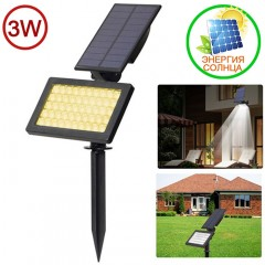 Прожектор на солнечных батареях -  50LED, 3W, теплый белый