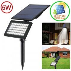 Прожектор на солнечных батареях - 50LED, 5W, холодный белый