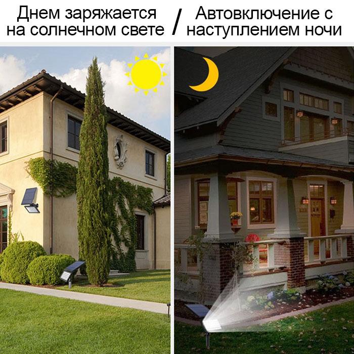 Прожектор на солнечных батареях - 50LED, 5W, теплый белый