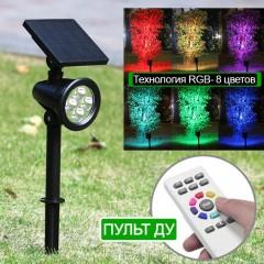 Прожектор для ландшафтной подсветки RGB с пультом ДУ