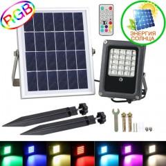 RGB прожектор з пультом дистанційного керування на сонячних батареях - 10W