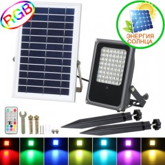 RGB прожектор з пультом дистанційного керування на сонячних батареях - 50W
