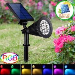RGB прожектор для ландшафтной подсветки на солнечной батарее