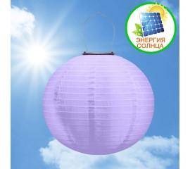 Солнечный небесный фонарик, 30 см, фиолетовый
