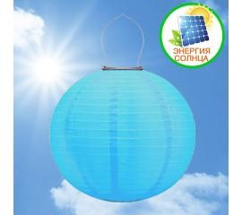 Солнечный небесный фонарик, 30 см, голубой