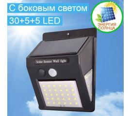 Уличный светильник с боковым светом 30+5+5 LED, на солнечной батарее, с датчиком движения