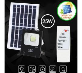 Светодиодный прожектор 25W на солнечных батареях, с пультом ДУ