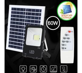 Светодиодный прожектор  60W на солнечных батареях, с пультом ДУ