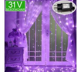 Безопасная светодиодная штора 3 х 3 м, фиолет, 31V