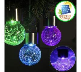 Солнечный подвесной фонарик - фиолетовое стекло