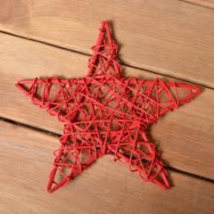 Звезда ротанговая 25 см - красная