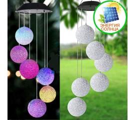"""Светодиодный декор """"6 шариков"""", на солнечной батарее, RGB"""