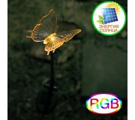 """Газонный светильник """"Бабочка"""" - RGB, на солнечной батарее"""