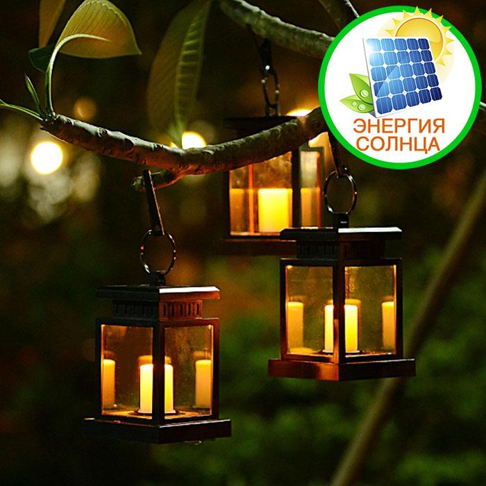 Подвесной ретро-фонарь со свечей, на солнечной энергии, теплый белый