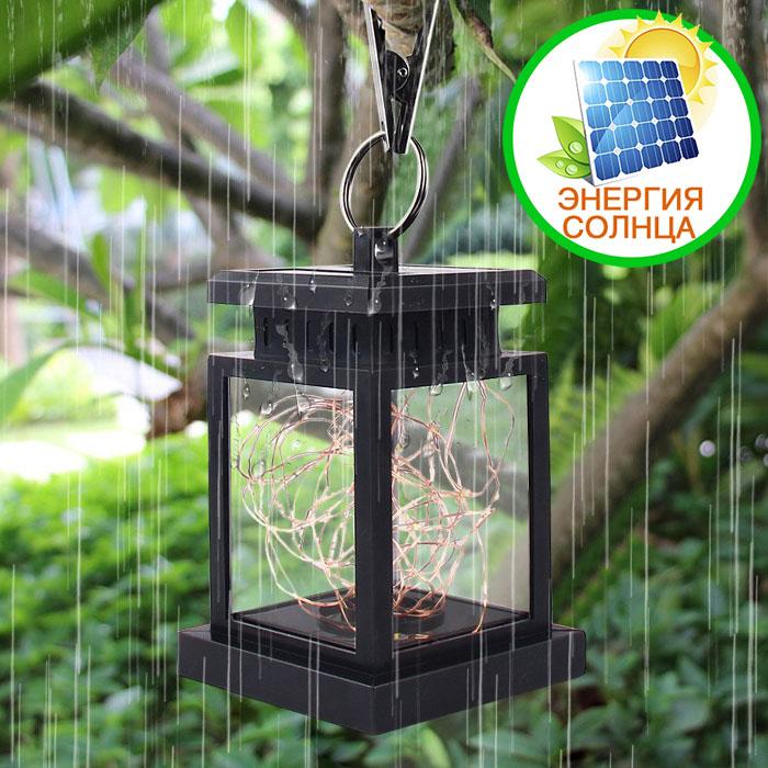 Подвесной фонарь на солнечной энергии, со светодиодными нитями - 30LED