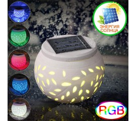 Керамический светильник с подсветкой RGB + белый постоянный, на солнечных батареях