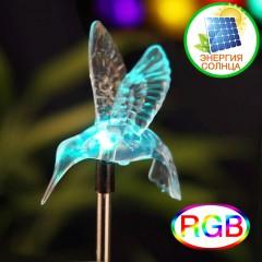 """Газонный светильник """"Колибри"""" - RGB, на солнечной батарее"""
