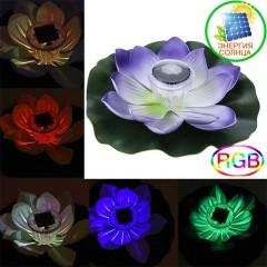 """Плавающий цветок """"Лотос"""" фиолетовый, с подсветкой RGB на солнечной батарее"""