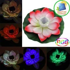 "Плавающий цветок ""Лотос"" розовый, с подсветкой RGB на солнечной батарее"