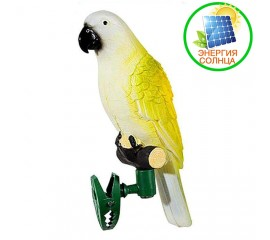 Декоративный попугай с подсветкой, на солнечной батарее - желто-белый