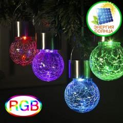 Солнечный подвесной фонарик, RGB - переливание цветов